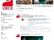 Facebook-Seite der IG-BCE Ortsgruppe Halle (Saale) - https://www.facebook.com/pages/IG-BCE-Halle-Saale/313057312043661